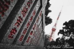 Tokyo_2016_568.jpg